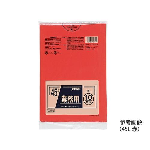 アズワン 業務用ポリ袋 45L 乳白 10枚×60袋入 P-44 1箱(10枚×60袋入り) [7-4827-04]