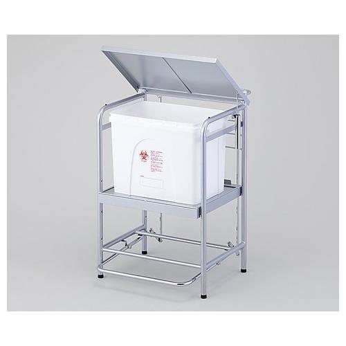 アズワン 廃棄物ケース用スタンド NFH-1S 1台 [8-2164-01]