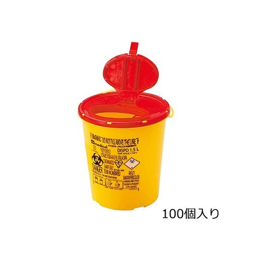 アズワン ディスポシャープスコンテナー 1.5L ケース売り 100個入 1箱(100個入り) [8-3161-53]