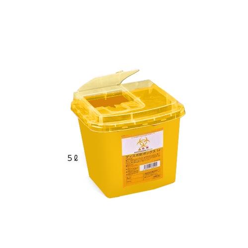 アズワン ディスポ針ボックス 黄色5L ケース販売(32個) 1ケース(32個入り) [8-7221-23]