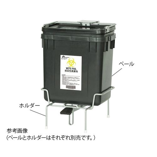 アズワン 医療廃棄物容器 ウェッツペール20L用ホルダー 1個 [8-8793-11]