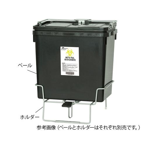 アズワン 医療廃棄物容器 ウェッツペール50L用ホルダー 1個 [8-8793-12]