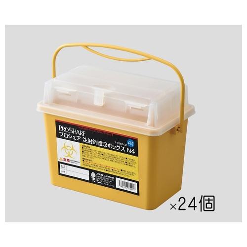 アズワン プロシェア注射針回収ボックス 4L 24個 1個 [7-1268-62]