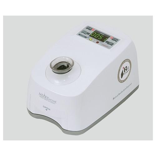 アズワン 注射針安全ディスポーザー 本体セット CCT-1002M 1個 [7-1328-01]