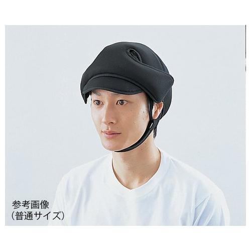 アズワン 保護帽[アボネットガードメッシュD]幼児サイズ ブラック 2035 ブラック 1個 [8-9349-01]