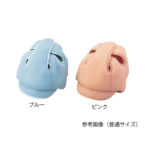 アズワン 保護帽[アボネットガードメッシュC]普通サイズ ブルー 2032 1個 [8-9350-02]
