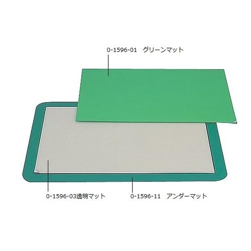 アズワン ピュアマット グリーン 600×900×3.5mm PM-690G 1枚 [0-1596-01]