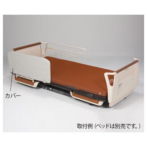 アズワン ベッドサイドレールカバー M 1個 [8-2673-01]