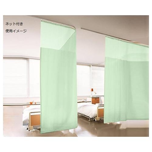 アズワン ホスピタルカーテン ネット付き 5000×2300mm グリーン E-5024 1枚 [8-2686-03]