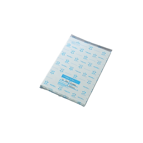 アズワン クリーンルーム用無塵紙 スタクリン 420×297mm 1箱(200枚×5冊入り) [3-8296-02]