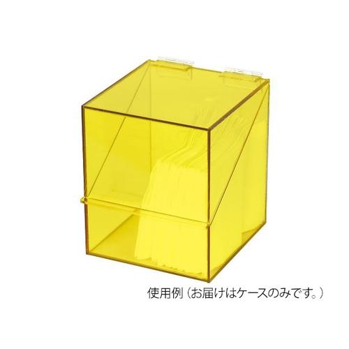 アズワン ワイパー用ESDアクリルケース 1個 [3-8853-01]