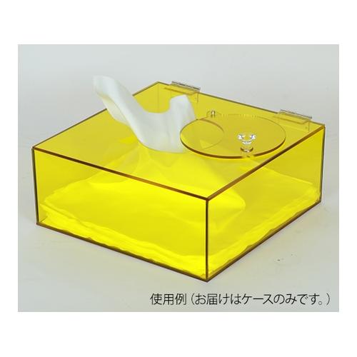 アズワン ワイパー用ESDアクリルケース(9インチ用) 1個 [3-8998-01]