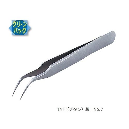 アズワン MEISTER ピンセット TNF クリーンパック No.7 1本 [6-7905-48]