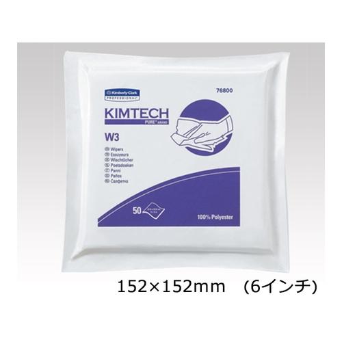 アズワン キムテクピュアW3 1箱(100枚×20袋入り) [2-2880-02]