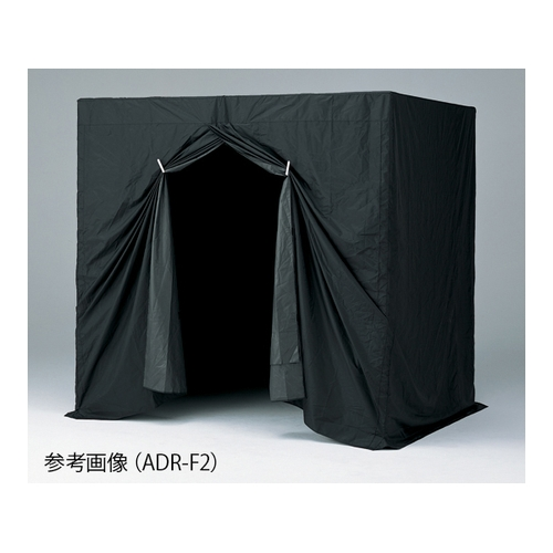 アズワン 組立式暗室 大 2500×1800×2000mm 1台 [1-8119-03] [個人宅配送不可]