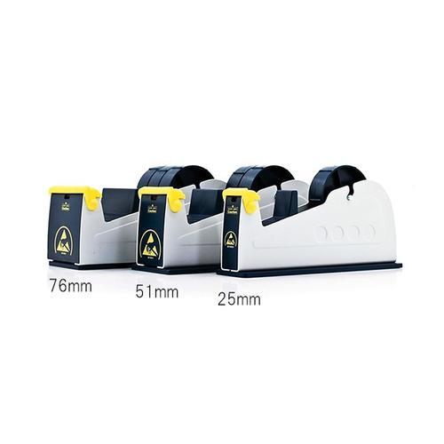 アズワン 静電対策テープディスペンサー 25mm幅 1個 [3-6193-01]