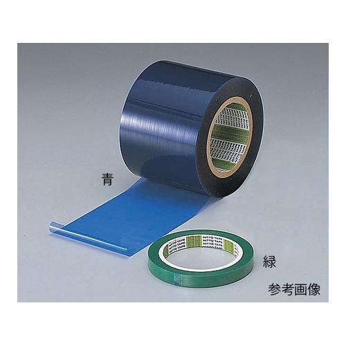 アズワン マスキングテープ(プリント基板用) 200mm×100m 1巻 [6-6394-06]