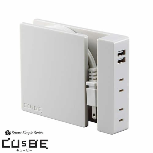 100Vコンセント×2とUSBポート×2を装備した延長タップデスク周辺になじむスクエアデザインで軽量コンパクト ハタヤ USBポート付延長コード 贈与 CUsBE 贈り物 カラー:パールホワイト SSS-01W キュービー 在庫有り