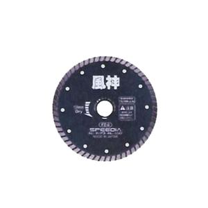 スピーディア FZ-4 風神105×2.0×8×20