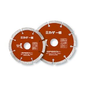 スピーディア GS-5 ミカゲ一番125×2.2×6×22