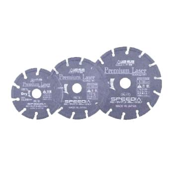スピーディア SL-5 レーザーホイール125×2.0