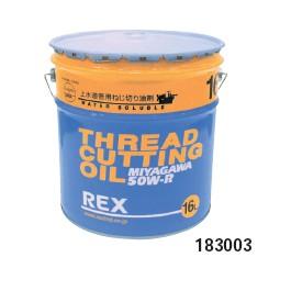 レッキス工業 183002 50W-R 10L ねじ切りオイル(丸缶)
