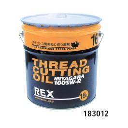 レッキス工業 183012 100SW-R 16L ねじ切りオイル(丸缶)