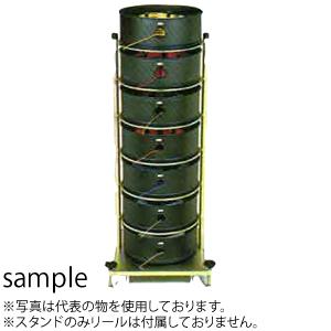 六光電業(ROKKO) DS-307型 電線リール専用7段スタンド (DR-300用) 大型商品に付き納期・送料別途お見積り
