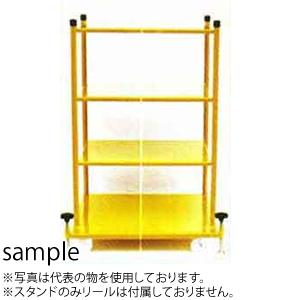 六光電業(ROKKO) DS-604型 電線リール専用4段スタンド (DR-600用) 大型商品に付き納期・送料別途お見積り
