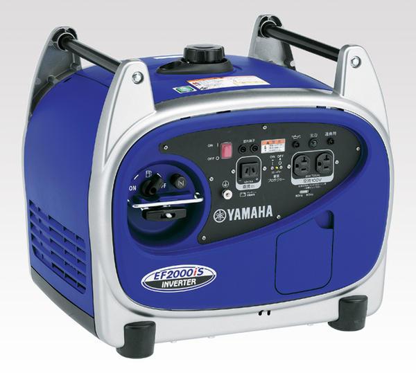 ヤマハモーターパワープロダクツ EF2000iS インバータ発電機