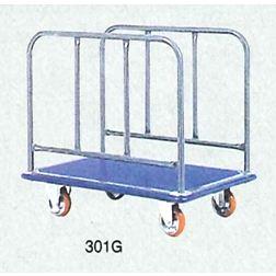 ヨドノ 301G ダイヤモンドカー(プレス製横ハンドル式) [配送制限商品][送料別途お見積り]