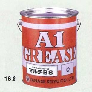 ヤナセ製油 マルチBSグリス(16kg)