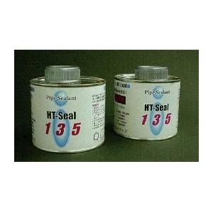ヘルメチック 135B(黒色)シール剤 500g 販売入数:12缶