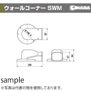 因幡電機産業 ウォールコーナーSWM アイボリー 販売入数:10個