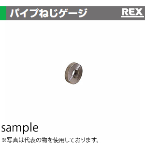 """レッキス工業 473015 パイプねじゲージ 2"""""""