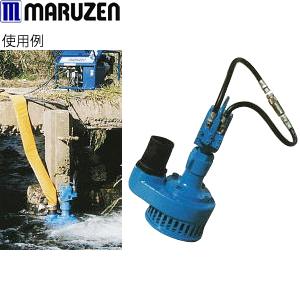 丸善工業 油圧水中ポンプ PH-300