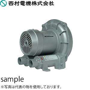 西村電機 FB-7500R 三相200V フリクションブロワー (50/60Hz兼用) [配送制限商品]