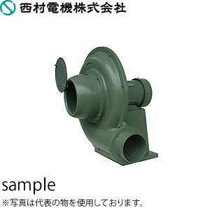 西村電機 NK-300E 三相200V 汎用送排風機 (50/60Hz選択) [配送制限商品]