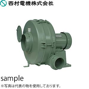 西村電機 TB-500E 三相200V 大形高圧送排風機 (50Hz) [配送制限商品]