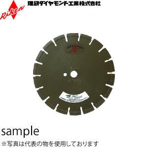 理研ダイヤモンド工業 低出力カッター用ブレード AL14インチ アスファルト専用 湿式
