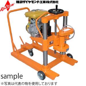 理研ダイヤモンド工業 湿式エンジンコアーボーリングマシン NRDC-2SL 最大穿孔深さ:500mm ネジ形式:N型(日特ねじ)