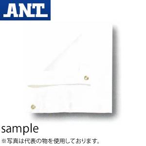 旭産業 ANT-600TO4号 シリカファイバーシート 1850×1900mm JISA1323 A種合格品