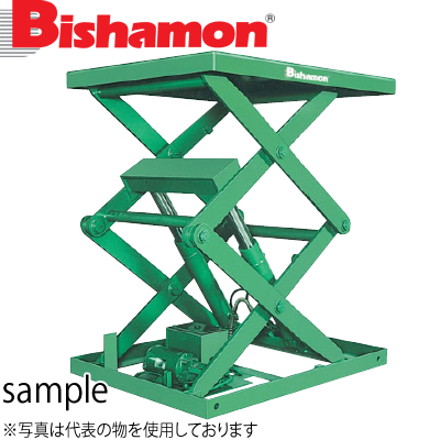 ビシャモン(スギヤス) 油圧駆動式テーブルリフト AX 2段式 2AX100AS-B2 最大積載能力:1000kg [送料別途お見積り]