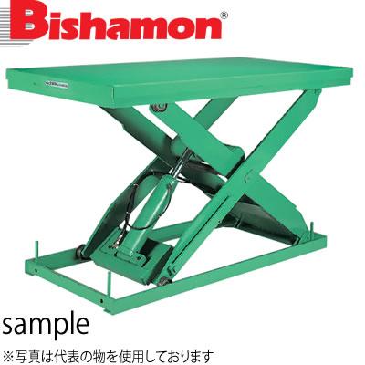 ビシャモン(スギヤス) 油圧駆動式テーブルリフト AX 1段式 AX100SI-B 最大積載能力:1000kg [配送制限商品]大型商品に付き納期・送料別途お見積り