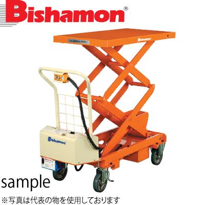 ビシャモン(スギヤス) バッテリー上昇式テーブルタイプ リフターBX BX10WB 最大積載能力:100kg [送料別途お見積り]