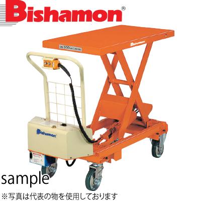 ビシャモン(スギヤス) バッテリー上昇式テーブルタイプ リフターBX BX50B 最大積載能力:500kg [送料別途お見積り]