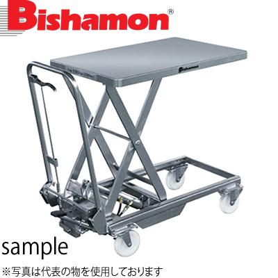 ビシャモン(スギヤス) テーブルタイプ リフターBX クリーンボーイ2(II) (ステンレス仕様) BXS10T 最大積載能力:100kg [配送制限商品]