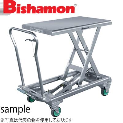 ビシャモン(スギヤス) テーブルタイプ リフターBX クリーンボーイ2(II) (ステンレス仕様) BXS20T 最大積載能力:200kg [配送制限商品]