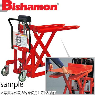 ビシャモン(スギヤス) 手動式スクーパー (脱着式テーブル付) LV100WT 最大積載能力:1000kg [配送制限商品]