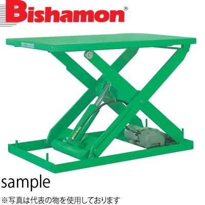 ビシャモン(スギヤス) 油圧駆動式テーブルリフト NX 1段式 NX100ND-B 最大積載能力:1000kg [配送制限商品]